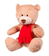 Teddy Bear Sam